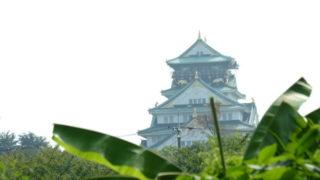 お城の写真を望遠レンズで撮る